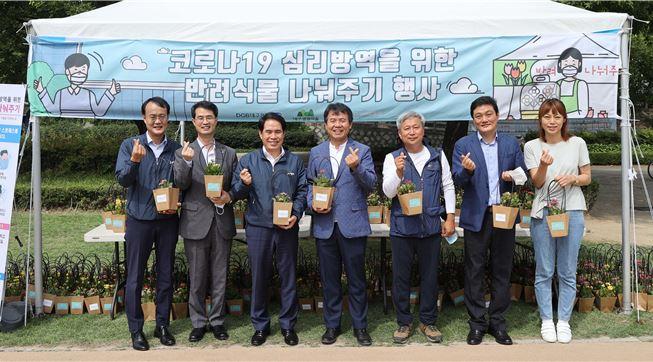반려식물 나눠주기 행사에 참여한 임직원들의 기념사진입니다.