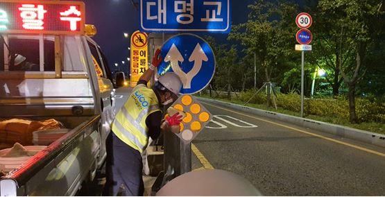 대구시설공단, 추석맞이 도로 교통안전시설물 대대적 정비_1