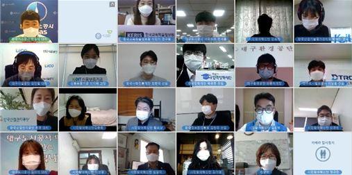 달구벌커먼그라운드와 개최한 온라인 '달구벌 IF 혁신포럼' 사진입니다.