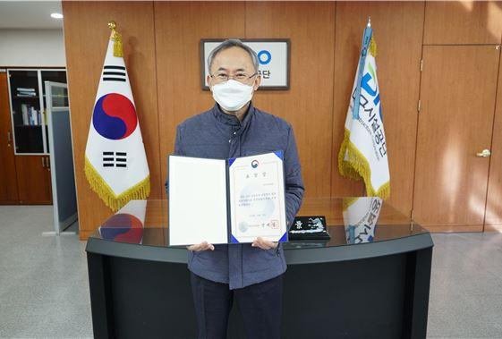대구시설공단, 정보공개 최우수기관 '행정안전부 장관 표창'수상_1