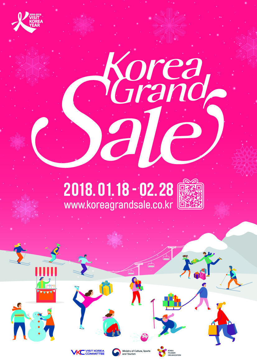 Korea grand Sale, 2018.01.18-02.28. www.koreagrandsale.co.kr