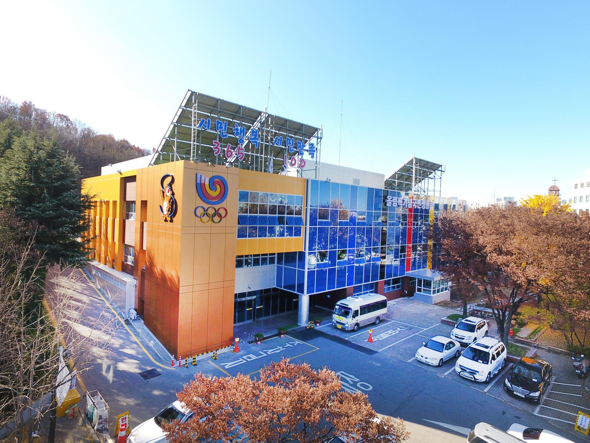 올림픽기념국민생활관 리모델링 - 외관