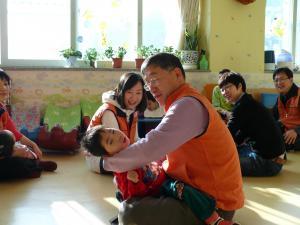 사회복지법인애망원봉사활동두번째