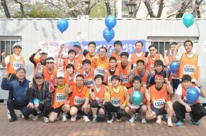 2011대구국제마라톤경기대회 모습 사진
