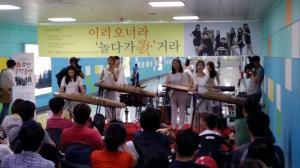 대구역 지하상가통로 퓨전 국악공연 개최- 공연을 보는 시민들의 모습(다른각도2)