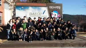 2016년 제2기 대구시설공단 신입직원 현장견학 사진